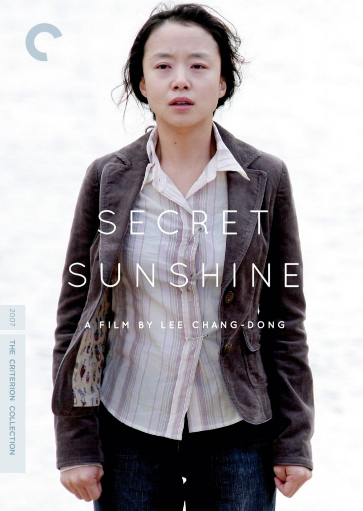 Secret-Sunshine-Criterion-DVD