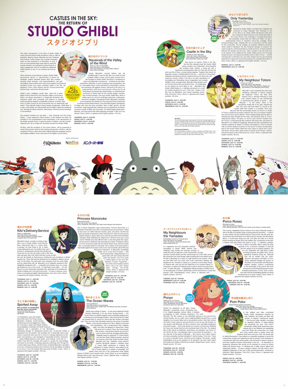 StudioGhibli-TheCinematheque