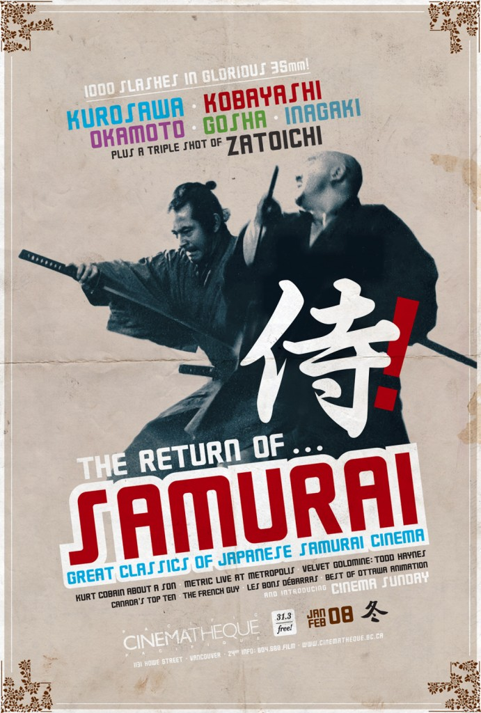 Return-of-Samurai-27x40