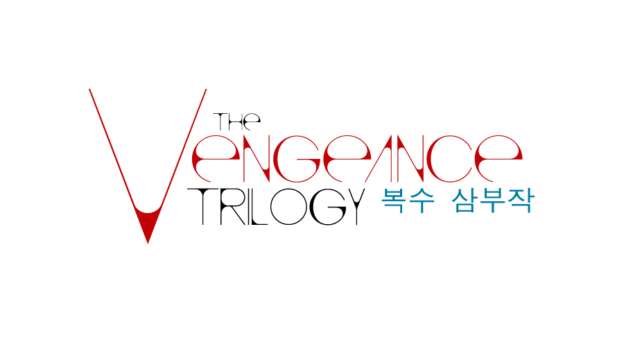 tt_vengeance-trilogy