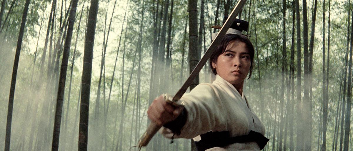 A Touch of Zen re-release by Janus Films